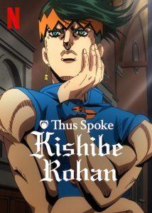 ซีรี่ย์อนิเมะ Thus Spoke Kishibe Rohan คิชิเบะ โรฮัง ไม่เคลื่อนไหว | Netflix