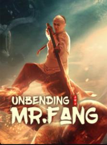 ดูหนังออนไลน์ Unbending Mr.Fang (2021) ฟางซื่ออวี้ ยอดกังฟูกระดูกเหล็ก HD เต็มเรื่อง