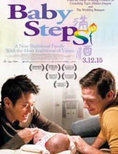 ดูหนังออนไลน์ Baby Steps (2015) รักต้องอุ้ม พากย์ไทยเต็มเรื่อง HD