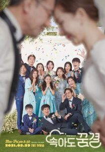 ดูซีรี่ย์เกาหลี Be My Dream Family (2021) ซับไทย Korean Dramas - Viu