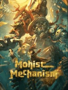 Mohist Mechanism (2021) กลยุทธ์ด้านทหารของสำนักม่อจื้อ