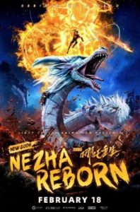 ดูหนัง New Gods: Nezha Reborn (2021) นาจา เกิดอีกครั้งก็ยังเทพ