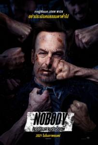 ดูหนังใหม่ NOBODY (2021) คนธรรมดานรกเรียกพี่ HD เต็มเรื่อง