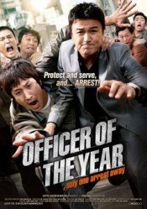 ดูหนัง Officer Of The Year (2011) แข่งกันล่า…ท้ายก สน.