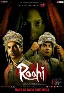 ดูหนัง ดูหนัง Roohi (2021) ผีลักเจ้าสา มาสเตอร์ ดูหนังใหม่ชนโรงฟรี