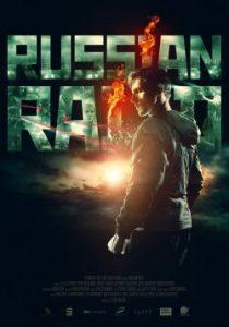 ดูหนังฟรีออนไลน์ Russkiy Reyd (2020) เต็มเรื่อง HD แปลไทย