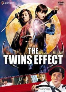 ดูหนังแอคชั่น The Twins Effect (2003) คู่พายุฟัด 1 เต็มเรื่อง