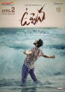 ดูหนัง Uppena (2021) HD ซับไทย