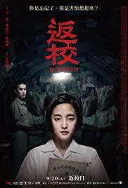 ดูหนังระทึกขวัญ Detention (2019) กักสยอง โรงเรียนหลอน มาสเตอร์