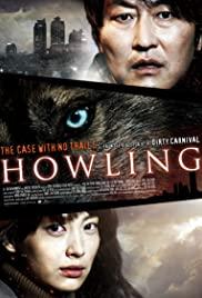 ดูหนังเกาหลี Howling (2012) ซับไทย เต็มเรื่อง ดูหนังออนไลน์ newmoviehd.org