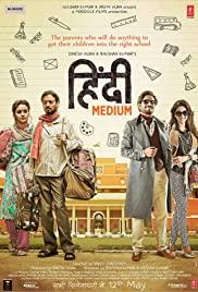 ดูหนังอินเดีย Hindi Medium (2017) HD เต็มเรื่องพากย์ไทย ซับไทย