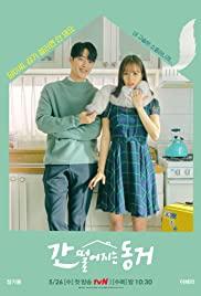 ซีรี่ย์เกาหลี My Roommate is a Gumiho (2021)