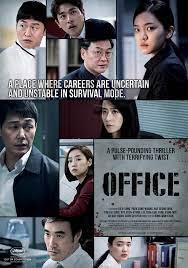 Office (2015) พนักงานดีเดือด