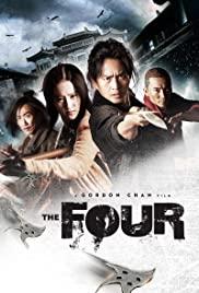 The Four 1 (2012) 4 มหากาฬพญายม ภาค 1