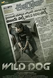 ดูหนังออนไลน์ Wild Dog (2021) เต็มเรื่อง เว็บดูหนังฟรี movie2ufree.com