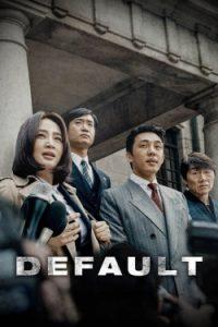 Default (2018) ค่าเริ่มต้น พากย์ไทย หนังเกาหลีดราม่า ดูหนังฟรี