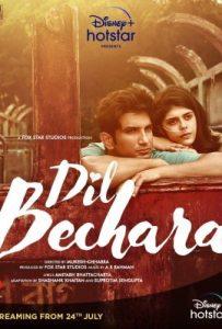 ดูหนังอินเดีย Dil Bechara (2020) ดิล เบชาร่า ใจบันดาล