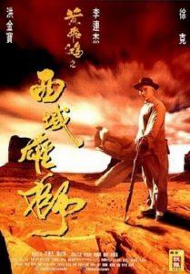 Once Upon a Time in China and America (1997) หวงเฟยหง ภาค 6 พิชิตตะวันตก