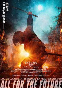 Rurouni Kenshin: The Final (2021) รูโรนิ เคนชิน ซามูไรพเนจร: ปัจฉิมบท