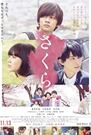 ดูหนังญี่ปุ่น Sakura (2020) ซากุระ เต็มเรื่องดูหนังใหม่ออนไลน์