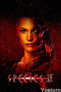ดูหนัง Species II (1998) สปีชี่ส์ 2 สายพันธุ์มฤตยู...แพร่พันธุ์นรก