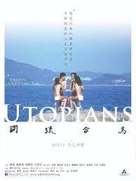 ดูหนัง Utopians (2015) 20+ HD ซับไทยเต็มเรื่อง ดูหนังฟรีออนไลน์