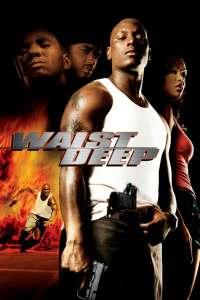 ดูหนังฝรั่ง Waist Deep (2006) อึด บ้า ซ่าส์ลุย