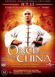 ดูหนังออนไลน์ Once Upon a Time in China 1 (1991) หวงเฟยหง หมัดบินทะลุเหล็ก ภาค 1