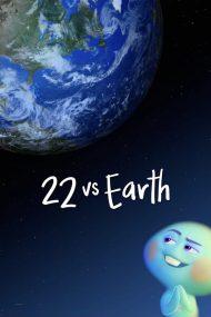 22 vs Earth (2021) ดินแดนก่อนโลก