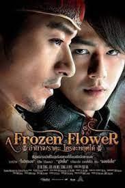 A Frozen Flower (2008) อำนาจ ราคะ ใครจะหยุดได้