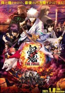 Gintama: The Final (2021) กินทามะ