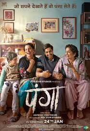 ดูหนังอินเดีย Panga (2020) HD