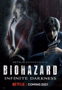 Resident Evil: Infinite Darkness (2021) ผีชีวะ มหันตภัยไวรัสมืด | Netflix