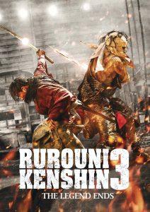 Rurouni Kenshin 3: The Legend Ends (2014) รูโรนิ เคนชิน ภาค 3 คนจริง โคตรซามูไร