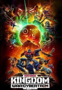 Transformers: War for Cybertron Trilogy: Kingdom (2021) ทรานส์ฟอร์เมอร์ส: สงครามไซเบอร์ทรอน: Kingdom
