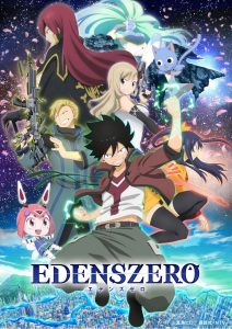Edens Zero (2021) เอเดนส์ซีโร่