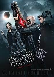 ดูหนังแอคชั่น Guardians of the Night (2016) พากย์ไทยเต็มเรื่อง ดูหนังฟรี