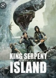King Serpent Island (2021) เกาะราชันย์อสรพิษ