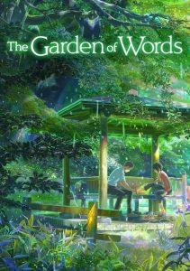 Koto no ha no niwa (The Garden of Words) (2013) ยามสายฝนโปรยปราย | Netflix