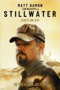 ดูหนังฝรั่ง Stillwater (2021)