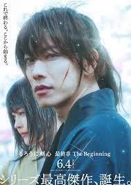 Rurouni Kenshin: The Beginning รูโรนิ เคนชิน ซามูไรพเนจร ปฐมบท พากย์ไทย