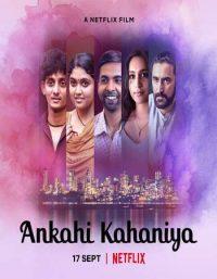 ดูหนังอินเดีย Ankahi Kahaniya (2021) เรื่องรัก เรื่องหัวใจ เต็มเรื่อง
