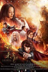 ดูหนังจีน Assassinate the Queen (2019) HD ซับไทยเต็มเรื่อง ดูหนังออนไลน์
