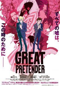 Great Pretender Season 2 (2020) ยอดคนลวงโลก ซีซั่น 2