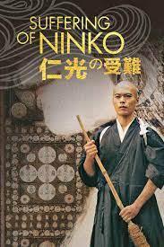 Suffering Of Ninko (2016) จับพระมาทำผัว