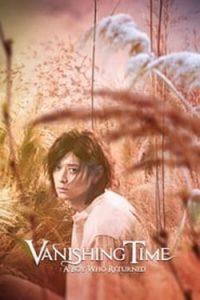ดูหนัง Vanishing Time: A Boy Who Returned (2016) พากย์ไทย เต็มเรื่อง