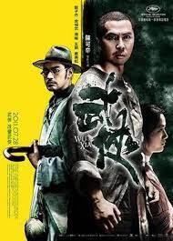 Swordsmen (Wu Xia) (2011) นักฆ่าเทวดา แขนเดียว