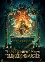 The Legend Of Muye Tomb Seeking Master (2021) ตำนานมู่เหยี่ย กวนซานไท่เป่า