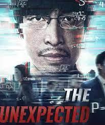 ดูหนังจีน The unexpected man (2021) นักฆ่าดิจิทัล HD ซับไทยเต็มเรื่อง